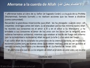 Breve interpretación (tafsir) del Corán Aferrarse a la cuerda de Allah (الاعتصام بحبل الله)