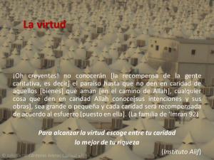 tafsir coran en arabe pdf